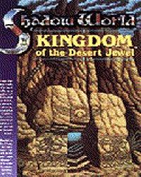 Kingdom of the Desert Jewel